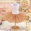 153.【PC-10】Blythe/Pullip Tulle Ball Mini Skirt # Cocoa