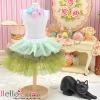167.【PD-02】Blythe/Pullip Tulle Cake Mini Skirt # Multi-Coloured Green