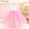 225.【PS-9】Blythe/Pullip Long Tulle Ball Skirt # Pink