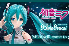 DD Hatsune Miku Parts